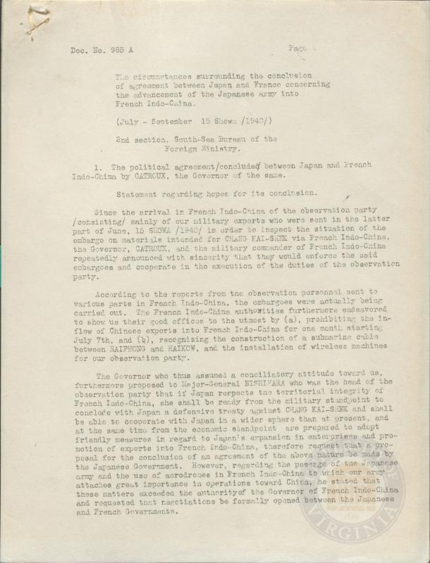 Doc 985 A The Circumstances Surrounding The Conclusion Of